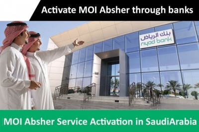 Activate my account in absher portal through Riyad Bank