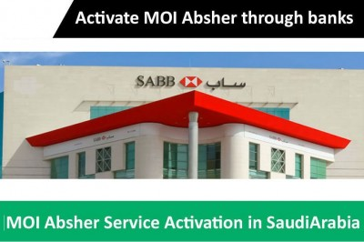 How can I activate my account in absher portal through Sabb Bank?