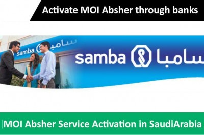 How can I activate my account in absher portal through Samba Bank