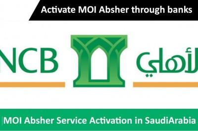 How can I activate my account in MOI portal through Alahli Bank?