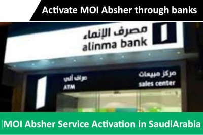 How can I activate my account in absher portal through Alinma Bank